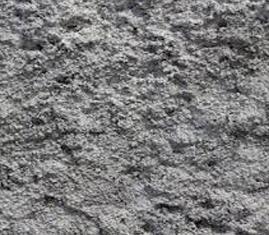 Купить бетон рощино вазоны из бетона купить в курске